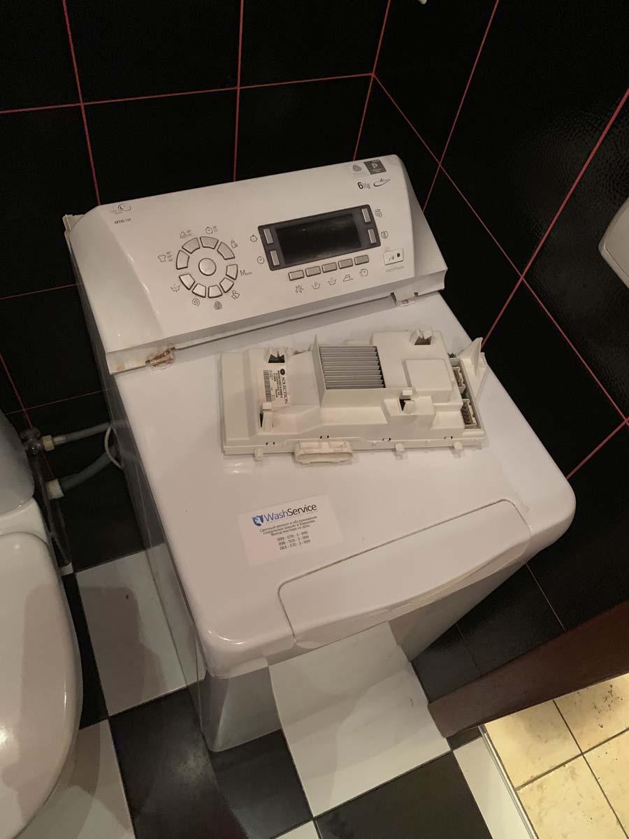 Ремонт стиральной машины Ariston ARTXD 129