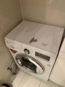 Ремонт стиральных машин LG Харьков