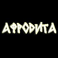 Салон красоты Афродита