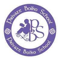 Авторская школа Бойко